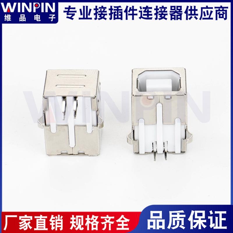 USB2.0 B公插板母座
