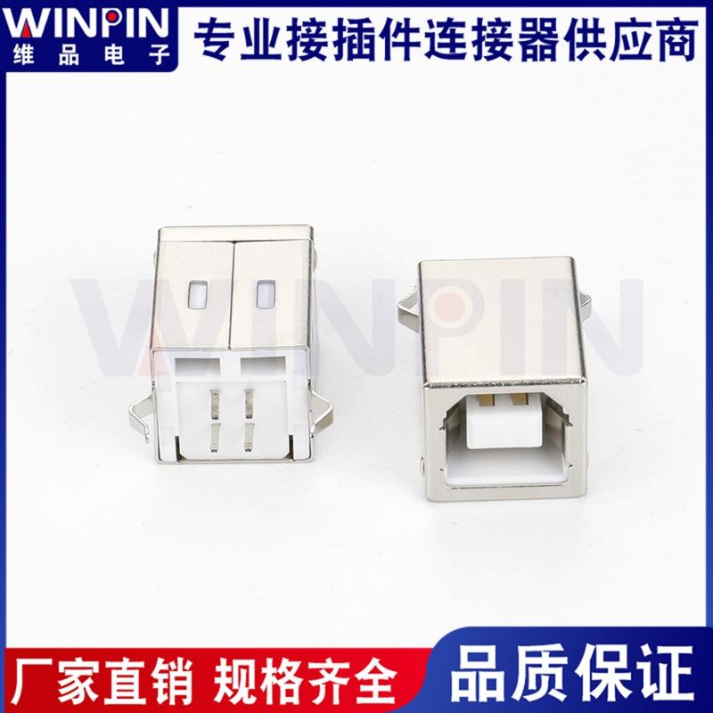 USB2.0B公母座