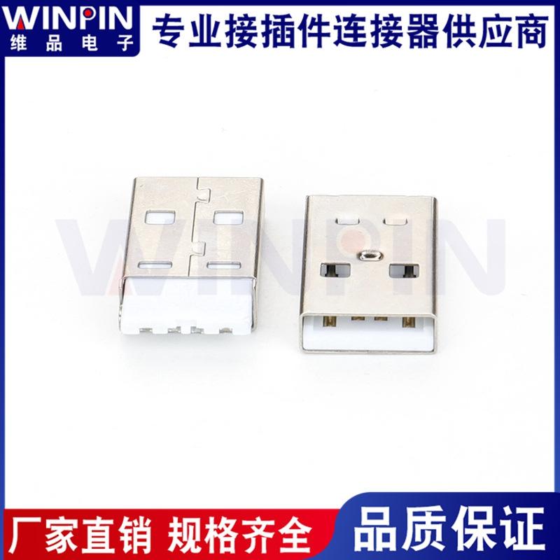 USB2.0焊线式短体A公