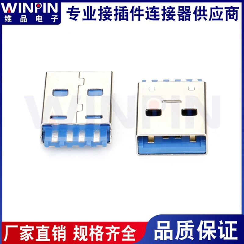 USB3.0焊线式短体A公