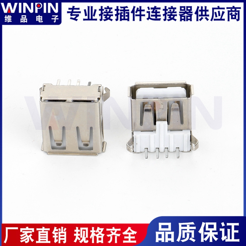 USB2.0 卷边插板A公母座