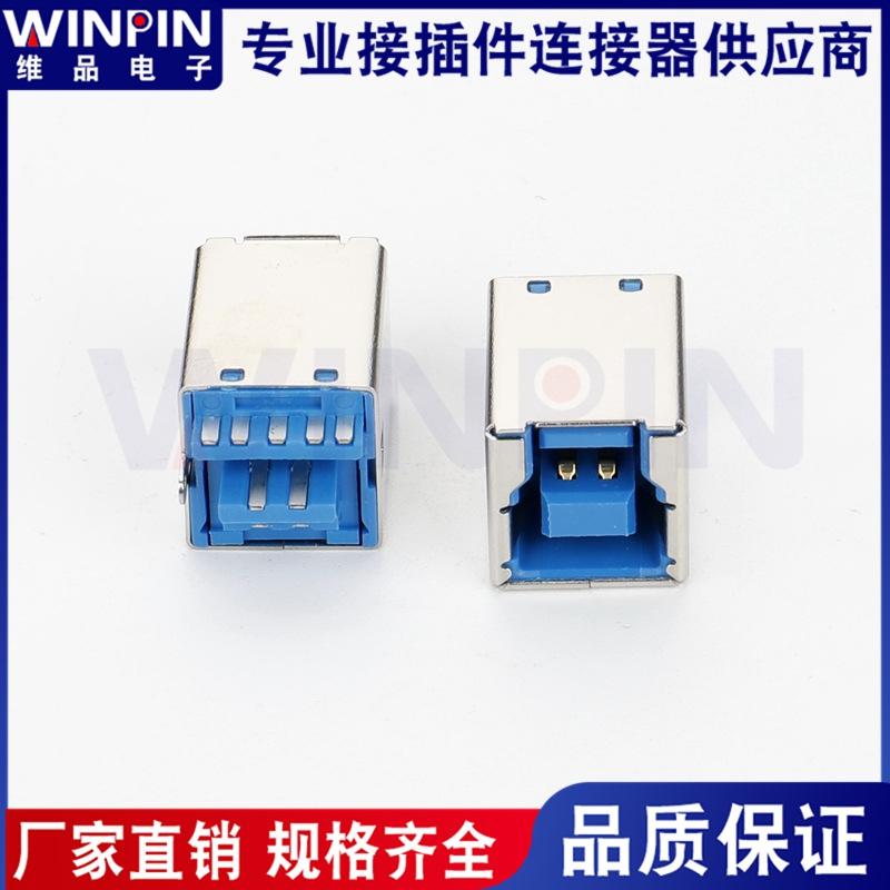 USB3.0 焊线式B公母座