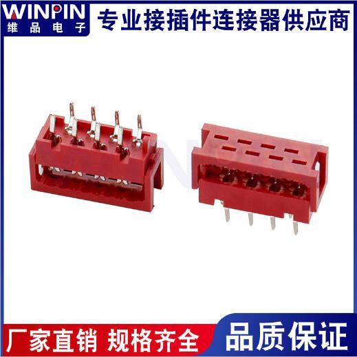 红色Micro Match 间距1.27mm 压线式DIP 有耳