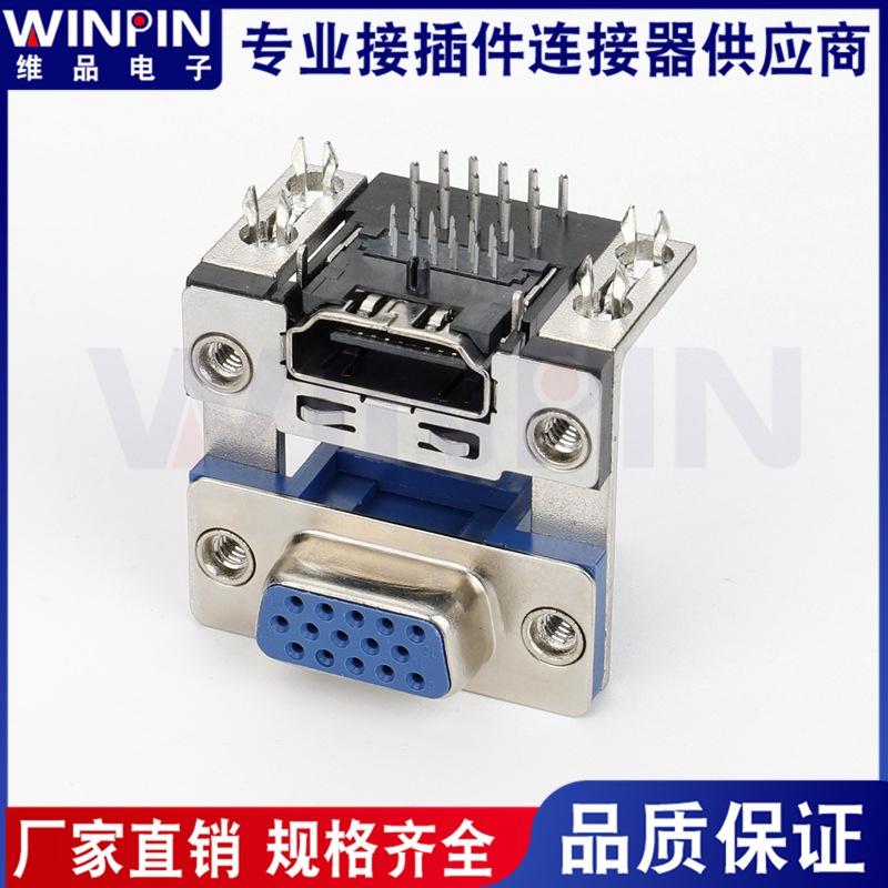 插板式双层连接器