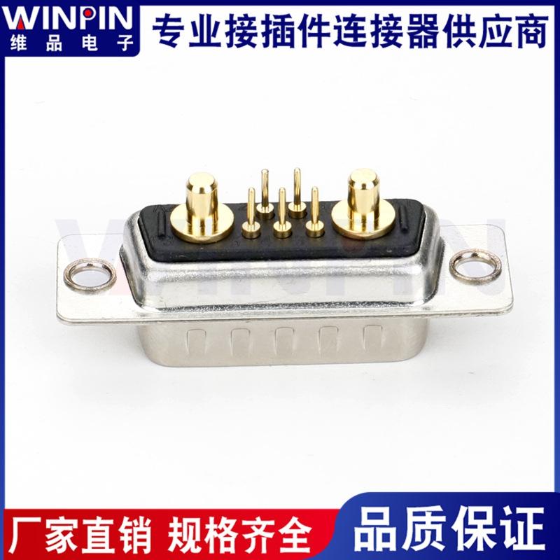7PIN插板式D-SUB公头