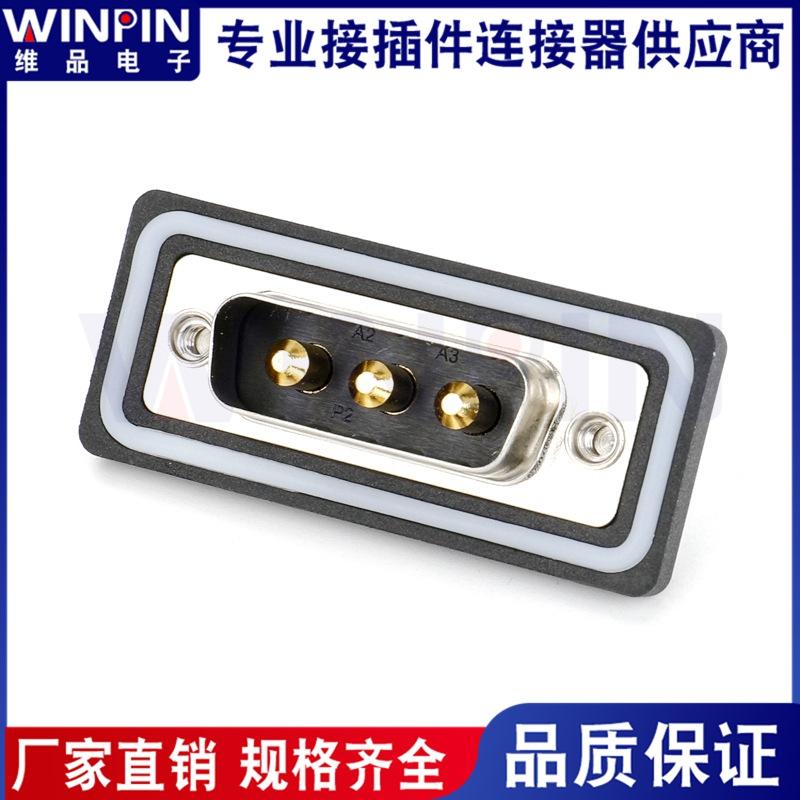 3PIN焊线式防水D-SUB公头
