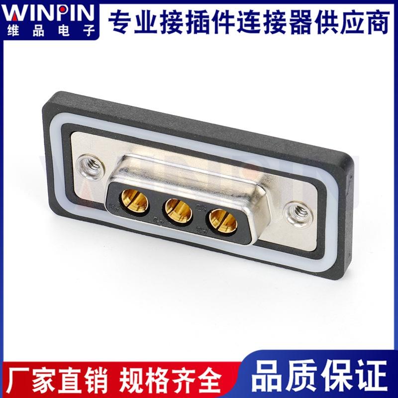 3W3PIN焊线式D-SUB母头