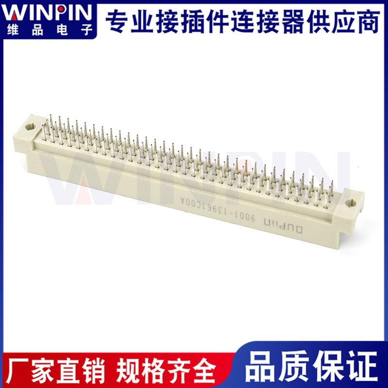 2.54mm180度DIP欧式插座