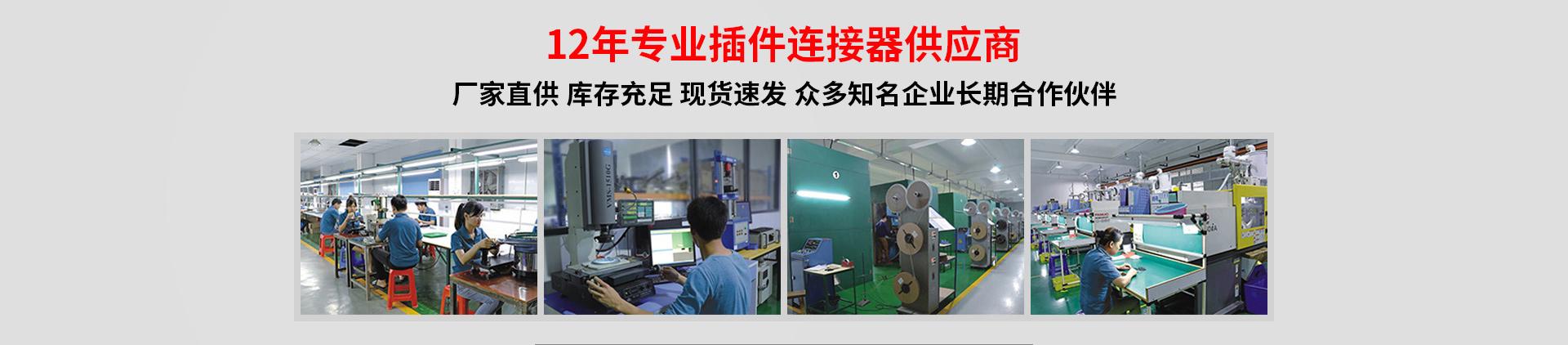 https://www.winpin.cn/data/images/slide/20191219112450_893.jpg